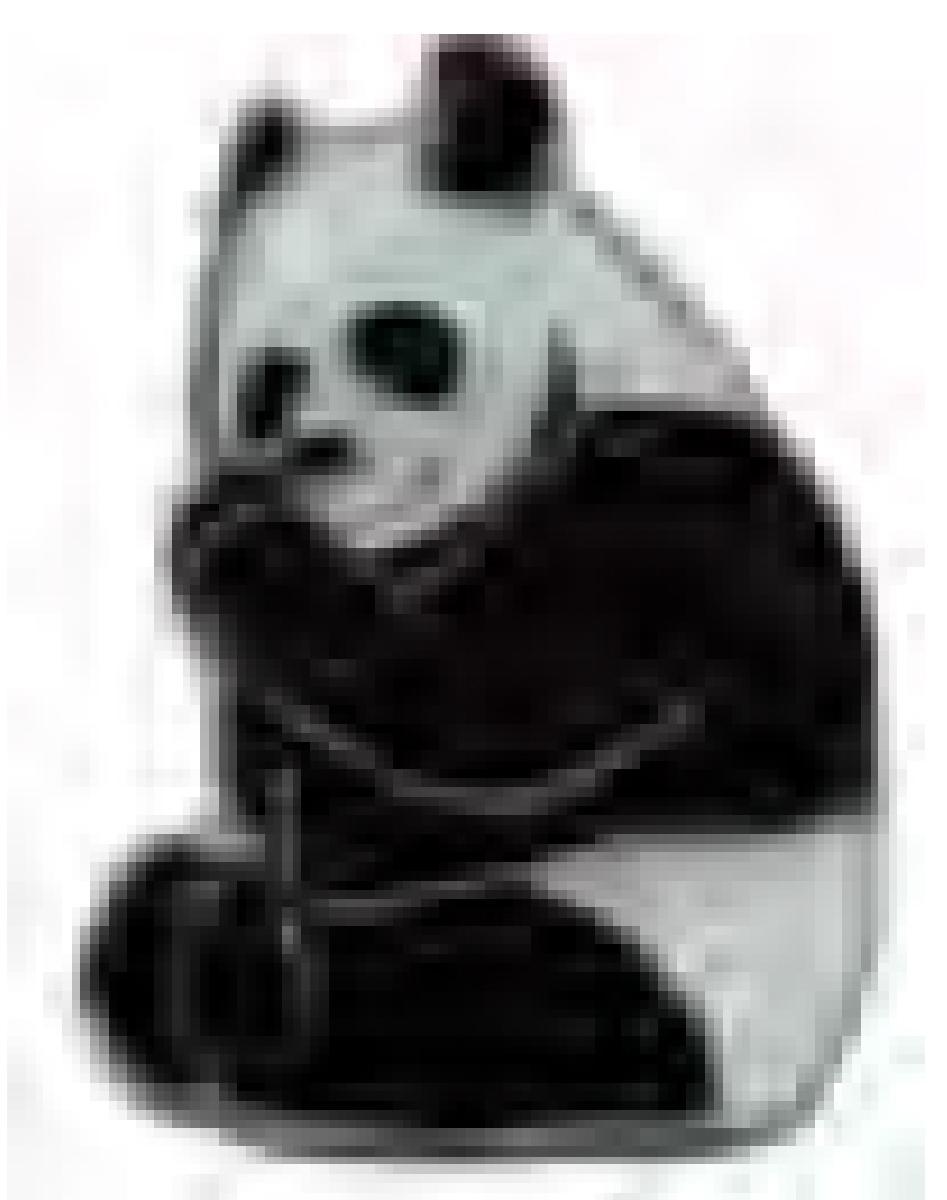 Sitting Panda Bear Side View Lapel Pin Hat Pin